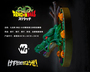 シェンロン/ 神龍 Wall Hanging - Dragon Ball Resin Statue - WH-Studios [Pre-Order] - FavorGK