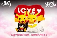 Load image into Gallery viewer, True Love Pikachu - Pokemon Resin Statue - SKR Studios [Pre-Order] - FavorGK