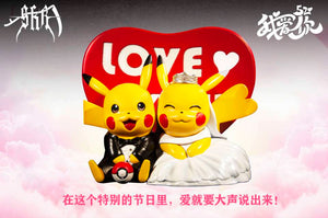 True Love Pikachu - Pokemon Resin Statue - SKR Studios [Pre-Order] - FavorGK