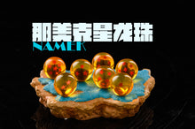 Load image into Gallery viewer, WCF Scale Namek Dragon Ball/ Earth Dragon Ball - Dragon Ball Resin Statue - LeaGue Studios [Pre-Order] - FavorGK