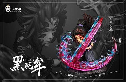 WCF Scale Kokushibo - Demon Slayer: Kimetsu no Yaiba Resin Statue - Princekin Studio [Pre-Order] - FavorGK
