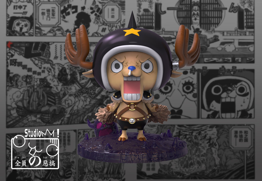 Onigashima Scary Tony Tony Chopper - ONE PIECE Resin Statue - Diuleiloumou Studios [Pre-Order]