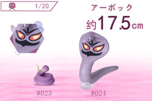 Load image into Gallery viewer, 1/20 Scale World Zukan Set 4 Part 2 - Pokemon Resin Statue - SXG Studios [Pre-Order]