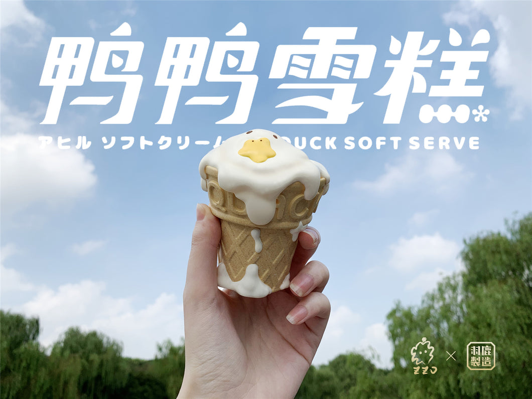 Melting Duck Softserve - Original Design Resin Statue - Zzo Studios [Pre-Order]