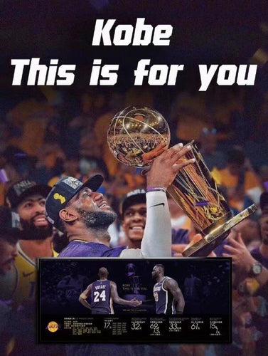 2020 Your Lakes Are Champions Kobe & James Special commemorative decorative painting - NBA [Pre-Order]