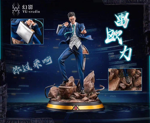1/6 Scale Leorio Paradinight - HUNTER×HUNTER Resin Statue - HuanYing Studios [Pre-Order]