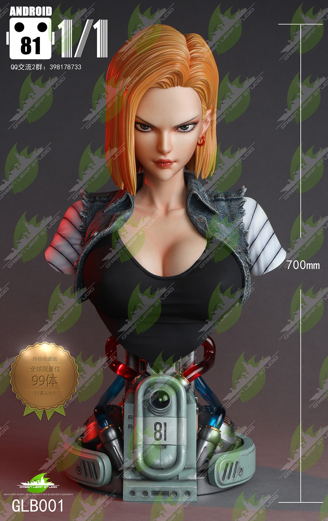 1:1 Scale ANDROID #18 (Lazuli) - Dragon Ball Resin Statue - Green Leaf Studios [Pre-Order]