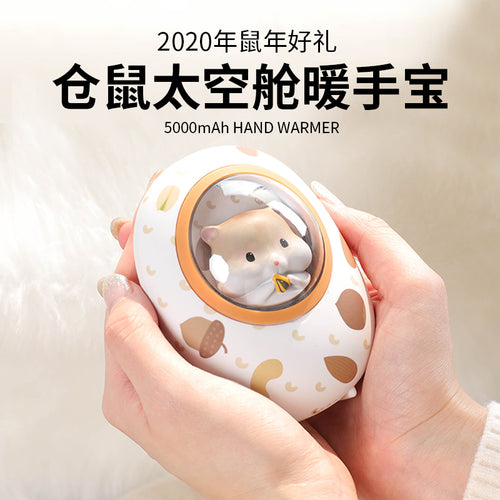 Space capsule hand warmer - Original Design - Butter Cat [Pre-Order]