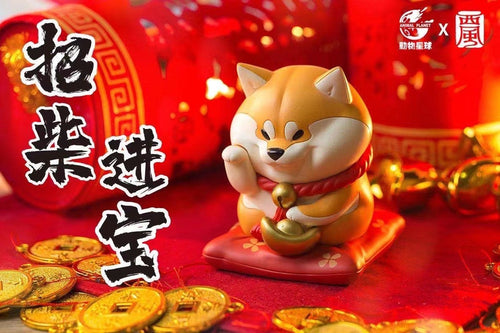 Chinese New Year Wolfberry Dog Original Design - Animal Planet Studios [Pre-order]