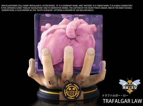 1/1 Scale Heart of Op-Op Fruit - ONE PIECE Resin Statue - WASP Studios [Pre-Order]
