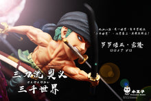 Load image into Gallery viewer, SD & WCF Scale Roronoa Zoro - Three Thousand Worlds - ONE PIEResin Statue - Princekin Studio [Pre-Order]