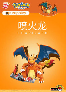Mewtwo, Gyarados and Kanto Starter set- official Pokemon Bricks (Lego) - Keeppley [In Stock] - FavorGK