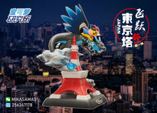 Load image into Gallery viewer, Mega charizard & Pikachu Leap Series Tokyo Tower - Pokemon Resin Statue - PL Studios [In Stock] - FavorGK