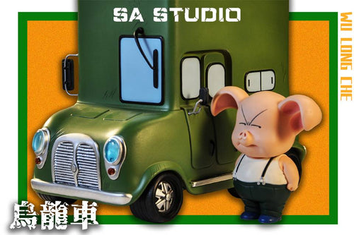 Oolong's Car - Dragon Ball Resin Statue - SA Studios [Pre-Order]