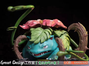Pokémon Stadium Starter Pokémon - Pokemon Resin Statue - GD Studios [In Stock] - FavorGK