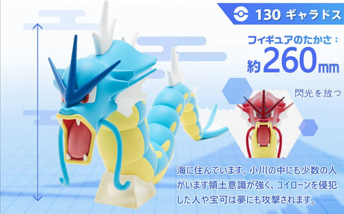 1/20 Scale World Gyarados Set and Psyduck Golduck Set - Pokemon Resin Statue - DS Studios [In Stock] - FavorGK