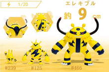 Load image into Gallery viewer, 1/20 Scale World Zukan Electivire Set, Tangrowth Set & Scizor Set - Pokemon Resin Statue - SXG Studios [Pre-Order] - FavorGK