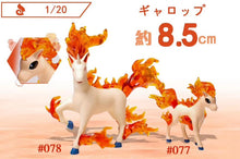 Load image into Gallery viewer, 1/20 Scale World Zukan Rapidash Set, Ninetales Set & Alakazam Set - Pokemon Resin Statue - SXG Studios [Pre-Order] - FavorGK