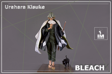 Load image into Gallery viewer, 1/8 Scale Urahara Kisuke - Bleach Resin Statue - Initial Memory Studios [Pre-Order] - FavorGK