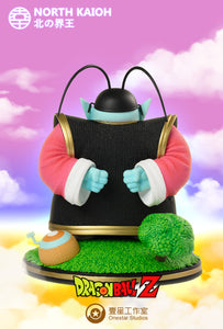North Kaiō - Dragon Ball Resin Statue - YX Studios [Pre-Order] - FavorGK