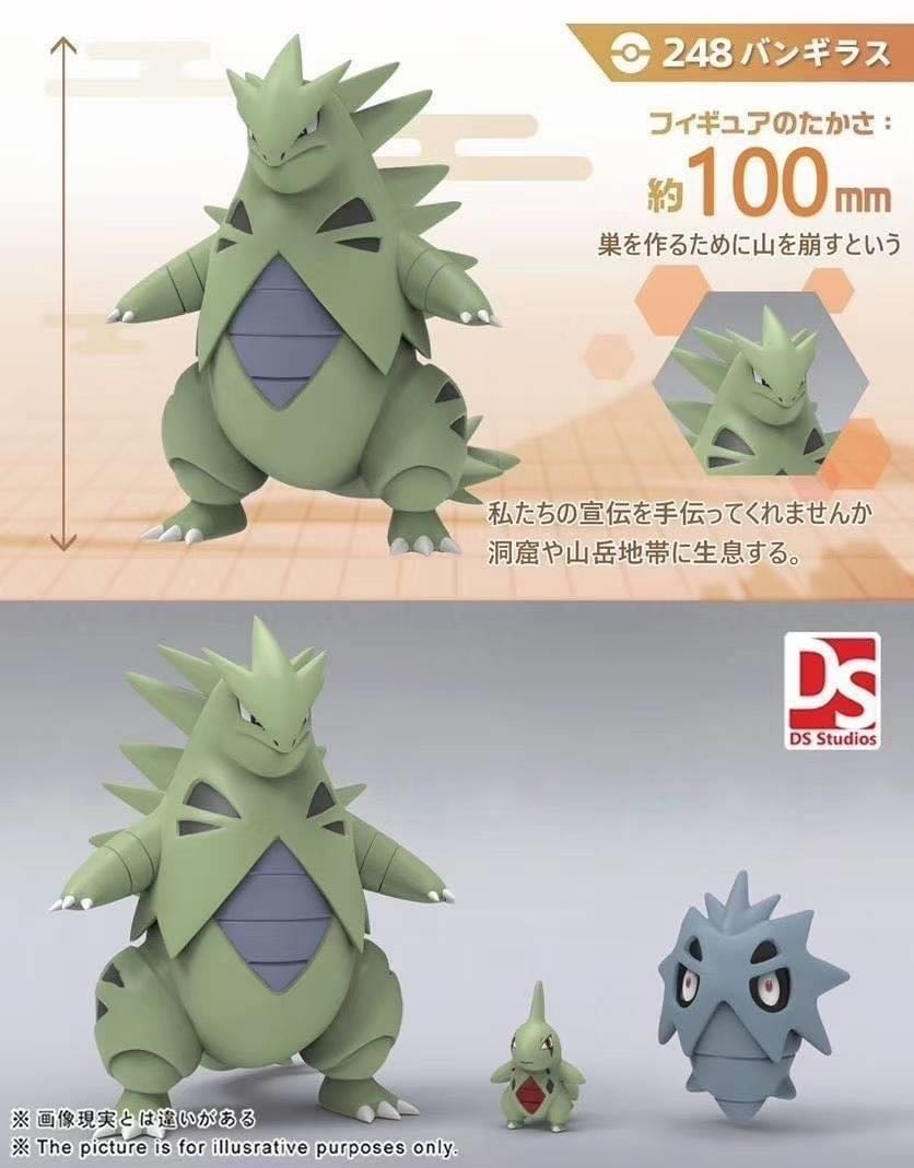 1/20 Scale World Metagross Set & Tyranitar Set - Pokemon Resin Statue - DS Studios [Pre-Order] - FavorGK