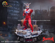 Load image into Gallery viewer, Ultraman Leo -  Ultraman Resin Statue - Ferries Wheel Studios [Pre-Order] - FavorGK