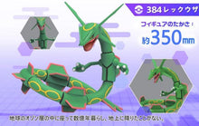 Load image into Gallery viewer, 1/20 Scale World Rayquaza, Groudon, Latios & Latias - Pokemon Resin Statue - DS Studios [Pre-Order] - FavorGK