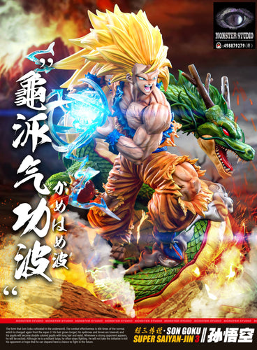 1/6 Scale Super Saiyan 3 Son Goku - Dragon Ball Resin Statue - Monster Studios [Pre-Order] - FavorGK