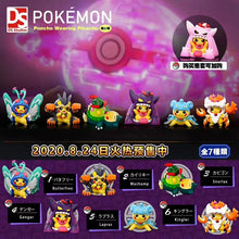 Load image into Gallery viewer, 3CM Cosplay Pikachu Set 21 - Pokemon Resin Statue - DS Studios [Pre-Order]