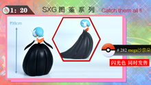 Load image into Gallery viewer, 1/20 Scale World Zukan Mega Gardevoir - Pokemon Resin Statue - SXG Studios [Pre-Order]
