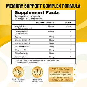 (D503)Vegepower Brain Support Supplement 90 Caps-9-IN-1 Premium Energy Memory Booster Nootropic Pills for Brain Fog-Plant-Based Formula Improve ...