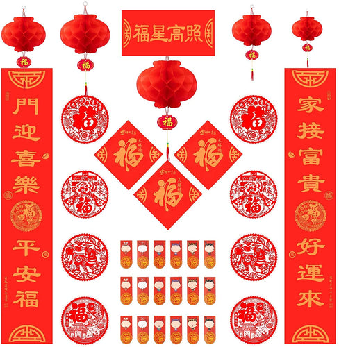 (K411)Ponwec 37 Pieces Chinese New Year Decoration Chinese Couplets Red Lantern Red Envelopes Red Felt Lucky Character Chinese Fu Character Paper Window