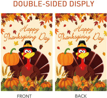 Load image into Gallery viewer, (T672)MAIAGO Thanksgiving Decorative Burlap Garden Flag - Double Sided Turkey House Flags - Fall Turkey Pumpkins Maple Leaves Banners Rustic Vintage Yard Outdoor Decoration