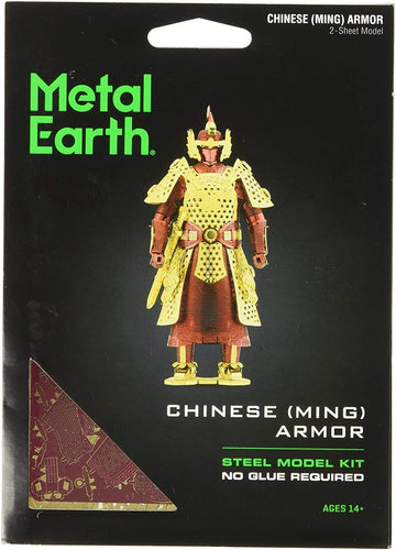 METAL EARTH Chinese (Ming) Armor 3D Model