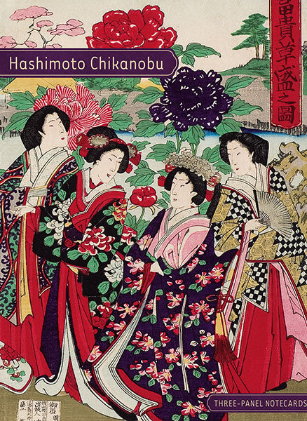 Hashimoto Chikanobu Three Panel Boxed Notecards