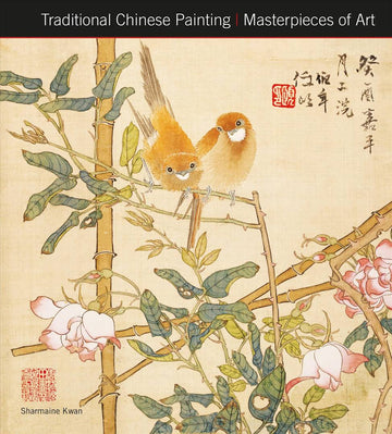 Chinese Painting Masterpieces