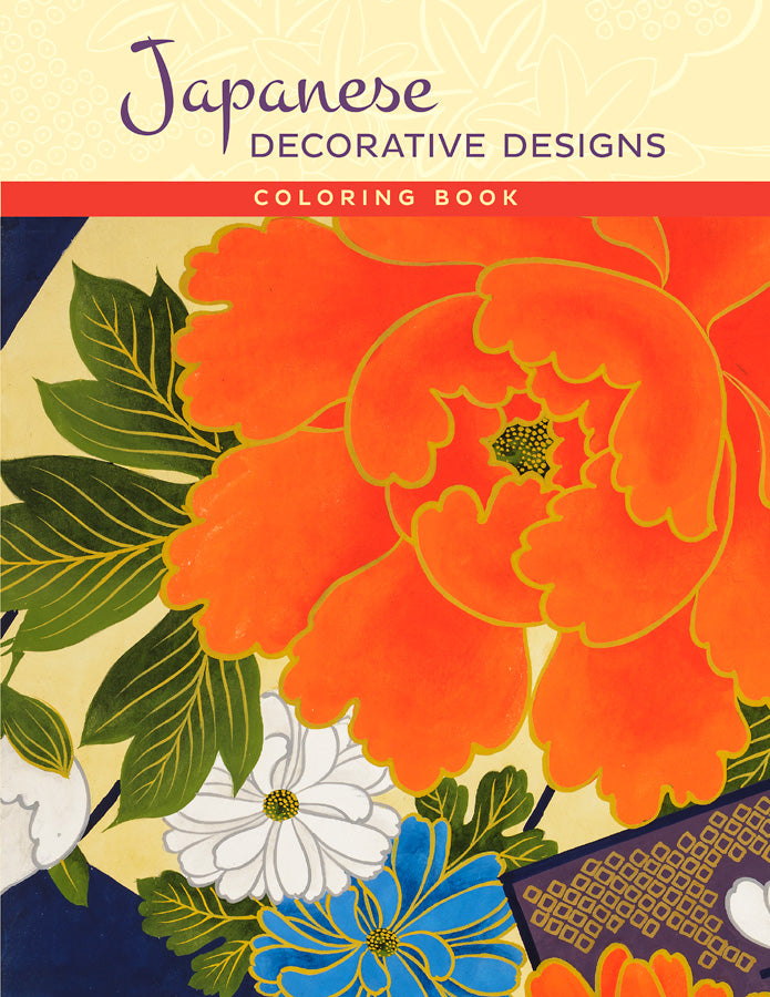Japanese Decorative Designs Coloring Book