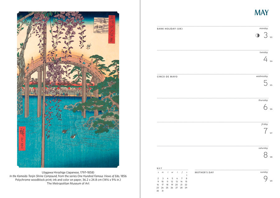 Japanese Woodblock Prints 2021 Planner
