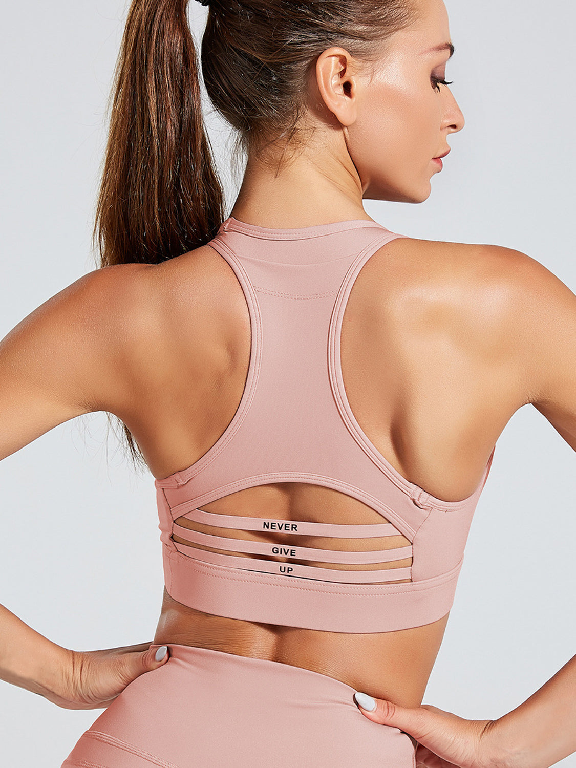 MOVI 'Never Give Up' Sports Bra (Blush)