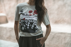 Women of Iran Unisex Premium T-Shirt in Heather Dust