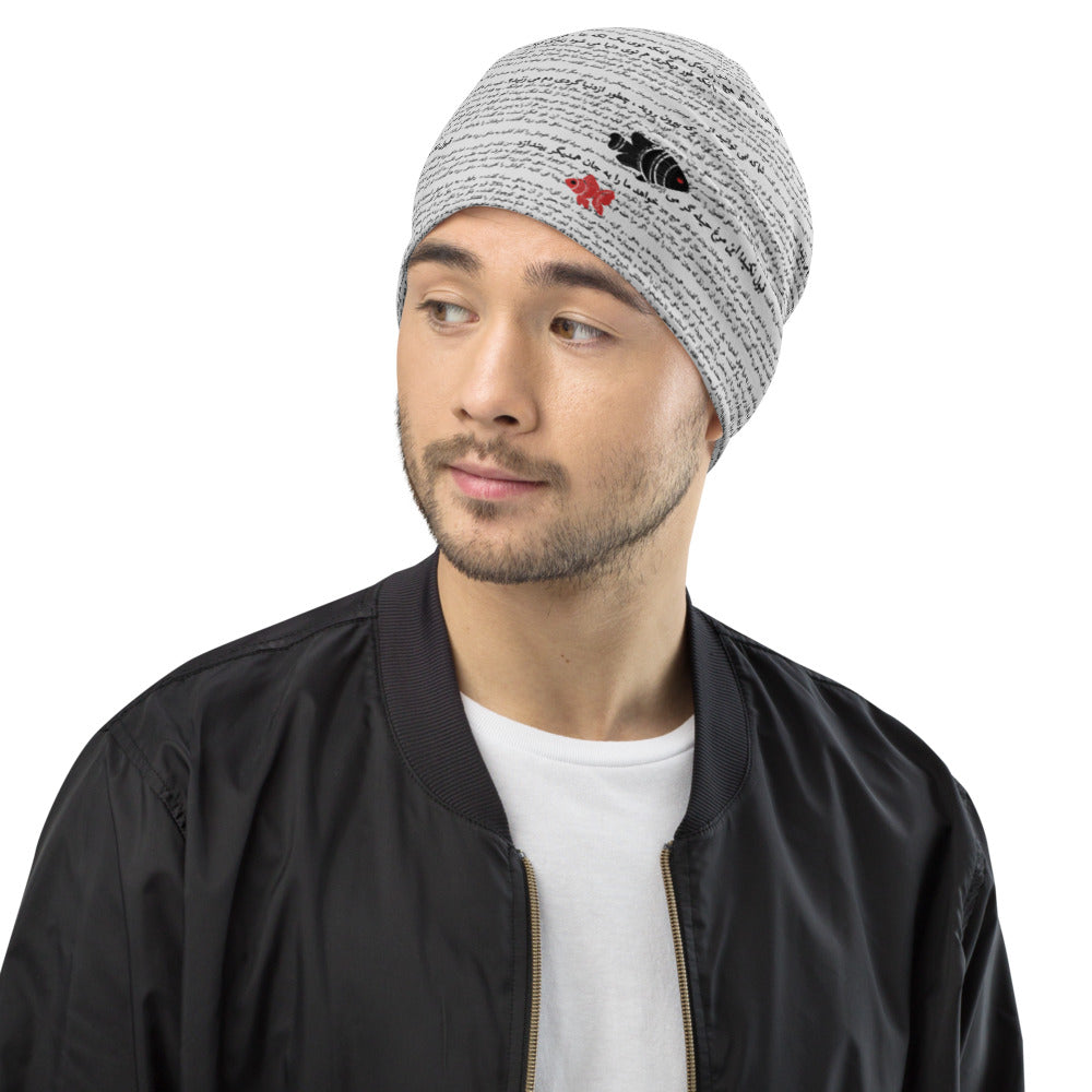 Little Black Fish All-Over Print Beanie