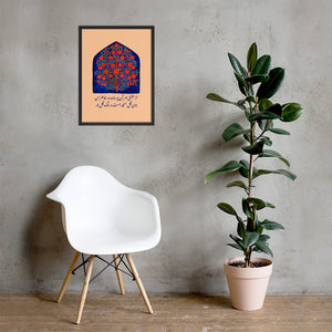 Tree of life framed poster