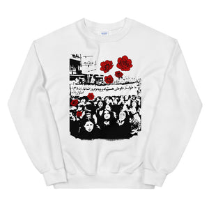Women of Iran Unisex Sweatshirt (6 colors)