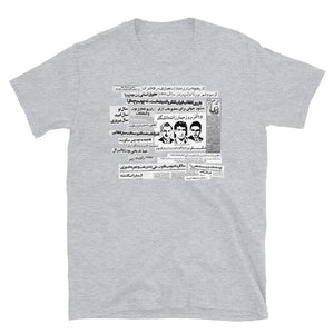 Newspaper Cutouts Unisex T-Shirt (4 colors)