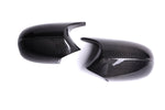 E82 E92 - Facelift: Carbon Fibre Wing Mirrors - Carbon Accents