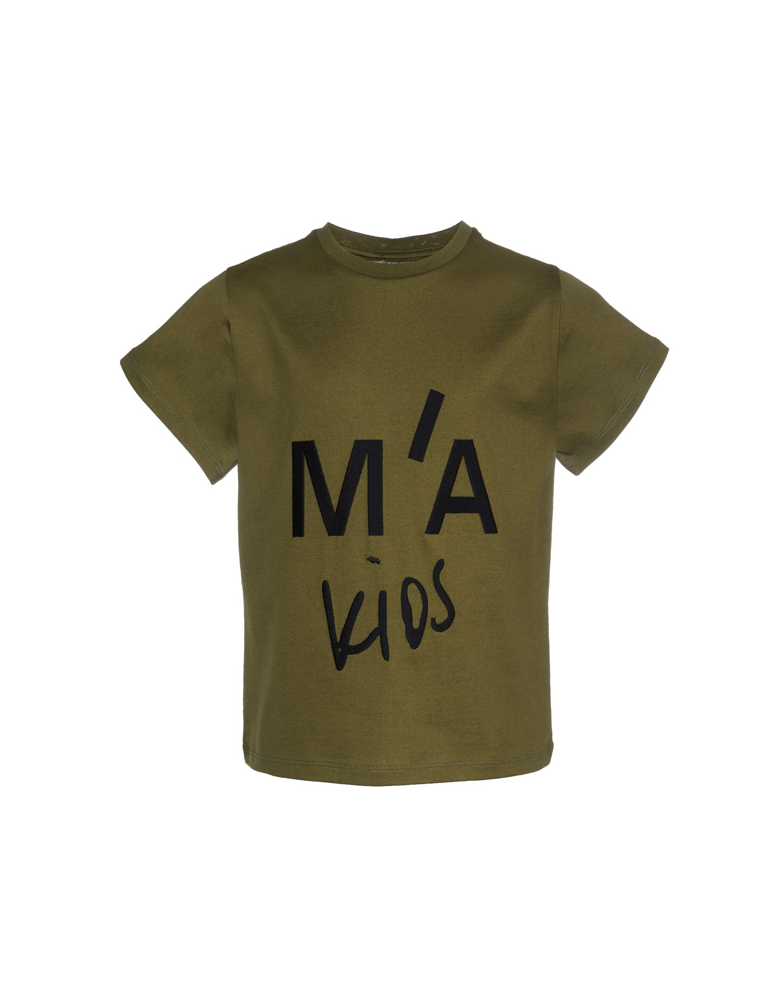 JERSEY EMBROIDERED T-SHIRT IN KHAKI