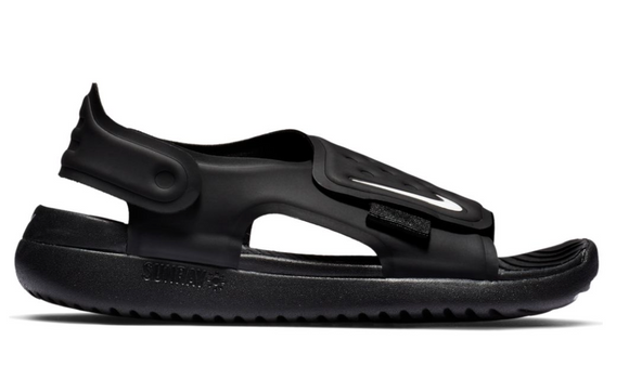 Sunray Adjust Black (Kids/Youth)