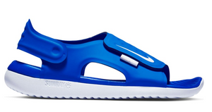 Sunray Adjust Blue (Kids/Youth)