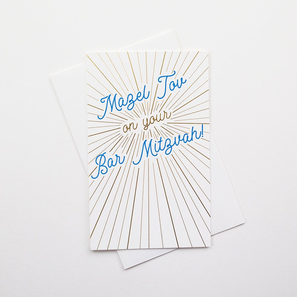 mazel tov bar mitzvah letterpress and foil congratulations card