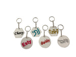 Personalized clear lucite keychain circle, heart, hexagon shape